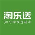 淘乐送 V1.7 安卓版