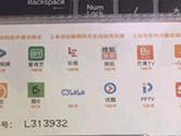 乐尚视界VIP年卡能免费观看哪些收费视频网站