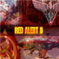 红警2尤里复仇地图包 V2018 简体中文版