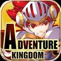 大冒险世界 V1.2.2 安卓版