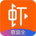 虾米音乐 V6.7.7 安卓版