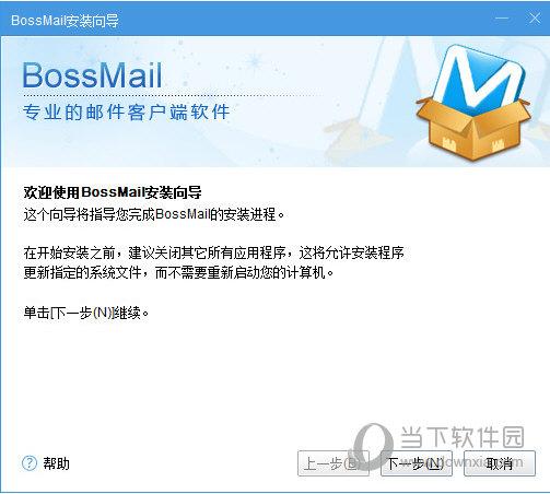 BossmailM