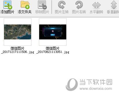 七彩色图片批量处理软件