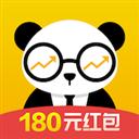 熊猫投资 V3.0.2 苹果版