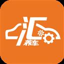 汇养车 V1.3.6 苹果版