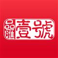 品汇壹号 V1.5.1 安卓版