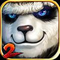 太极熊猫2英雄全解锁版 V1.3.7 安卓版
