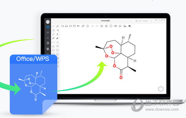 Office/ WPS(Word、PPT、Excel)双向通讯功能
