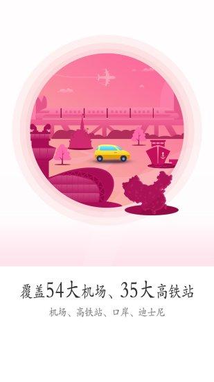 小强停车 V5.6.10 安卓版截图5