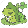 旅行青蛙无限奖券版 V1.0.01 安卓版
