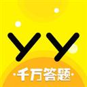 YY语音 V7.3.1 iPhone版
