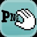 Pngyu(图片压缩工具) V1.0.1 绿色版