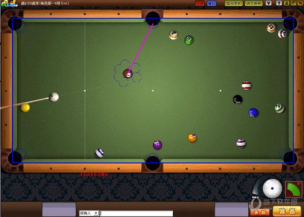 智能QQ桌球瞄准器