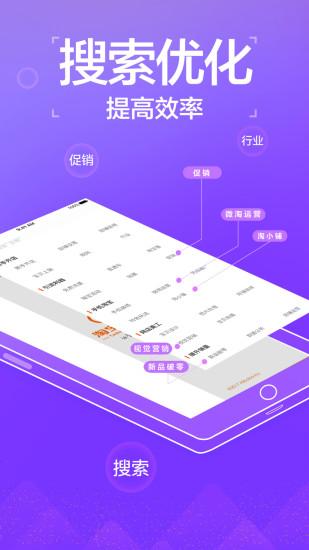 淘宝大学 V4.4.1 安卓版截图4