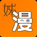 姊漫 V2.1.9 安卓版