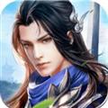 剑雨仙侠传 V16.0 苹果版