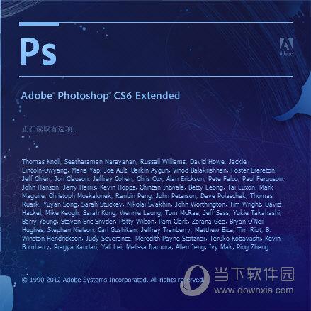 PS CS6完整破解版下载