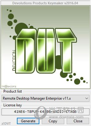 Remote Desktop Manager注册机