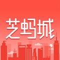 芝蚂城 V1.2.6 安卓版