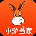 小驴当家 V5.2.6 安卓版