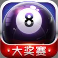 台球风云 V2.1.20 安卓版