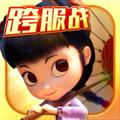 灵妖记 V1.5.6 安卓版