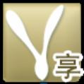 喔喔兔局域网一键共享软件 V1.0 绿色版