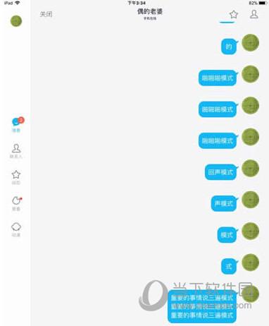自动复制用户语句