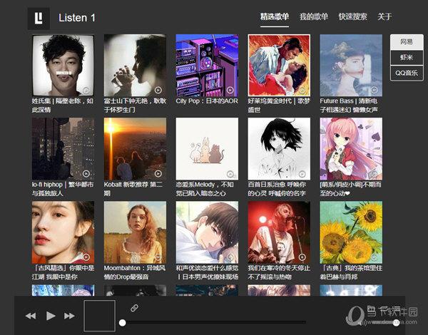 listen 1 for chrome
