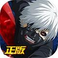 东京战纪手游辅助 V3.1.9 安卓版