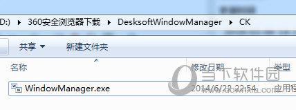 WindowManager破解版