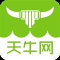 天牛网 V1.0.5 安卓版