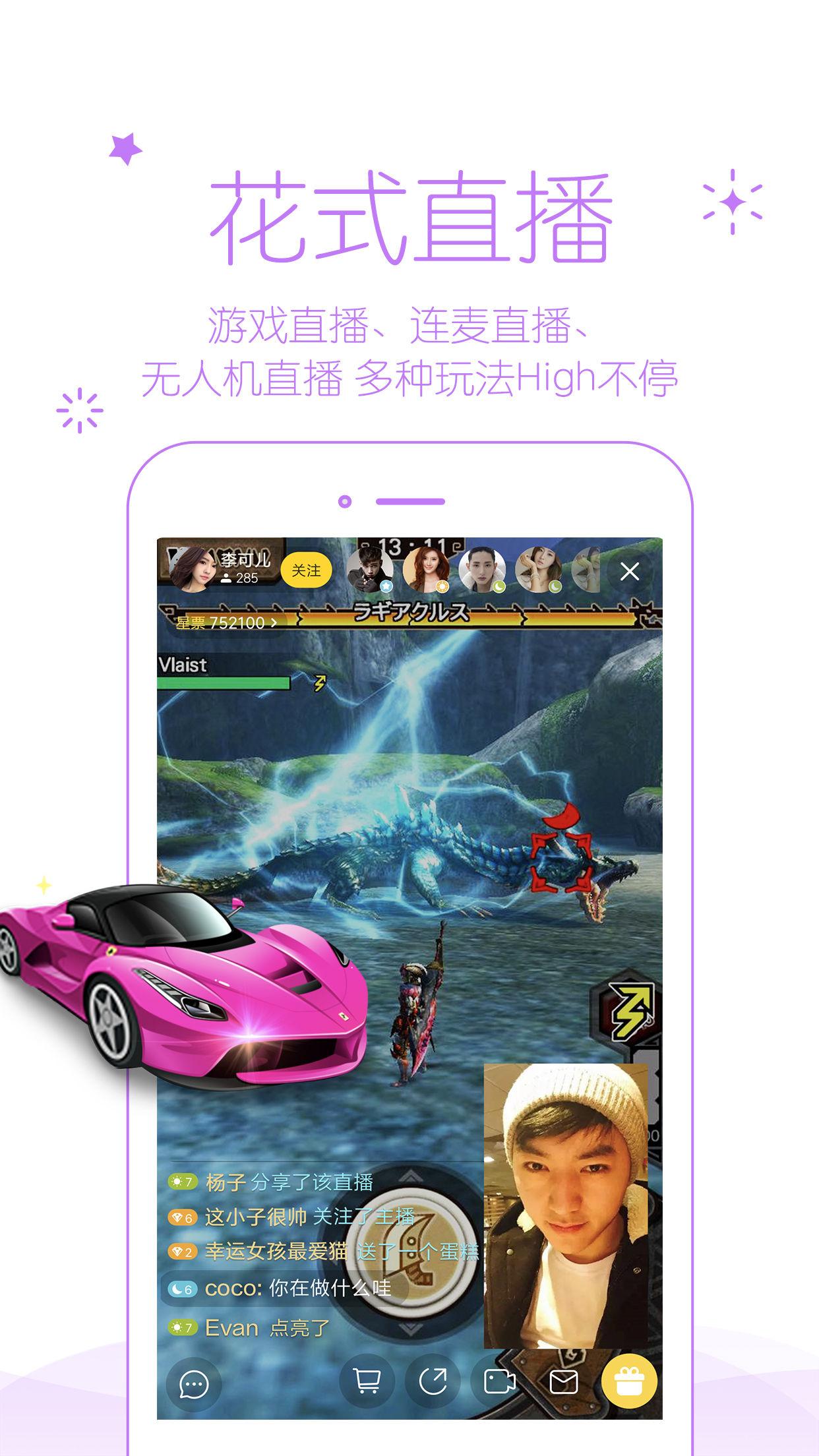 小米有乐 V4.30.19 安卓版截图3