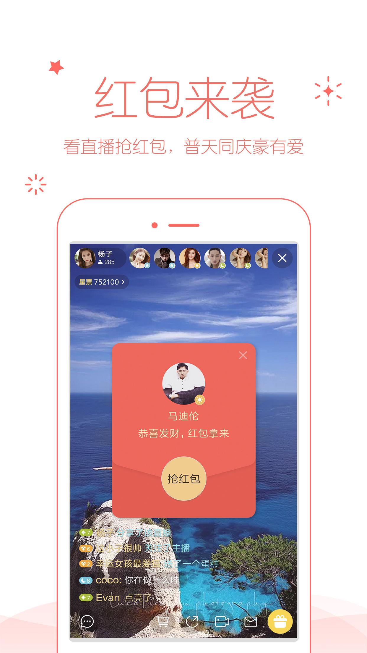小米有乐 V4.30.19 安卓版截图4