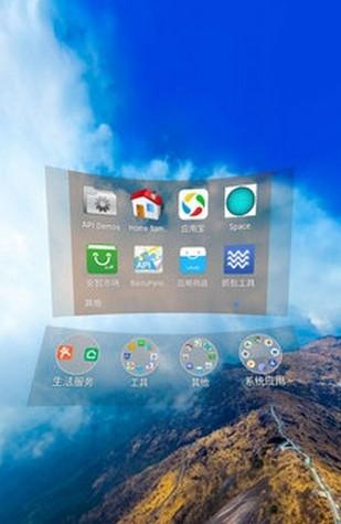 釆秀 V0.0.8 安卓版截图2