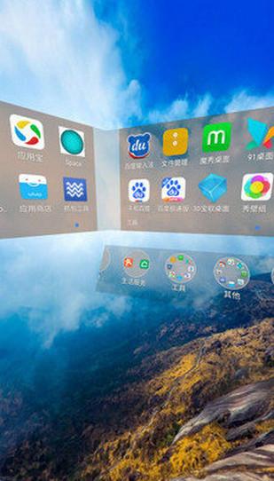 釆秀 V0.0.8 安卓版截图1