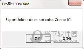 Profiler2DVDXML