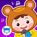 熊孩子儿歌故事 V2.1.1 苹果版