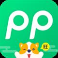 PP停车 V3.12.0 iPhone版
