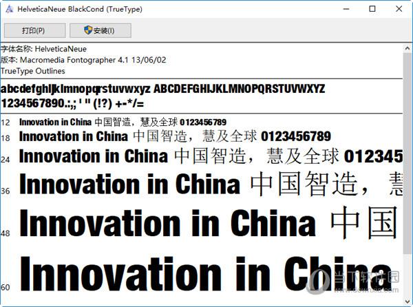HelveticaNeue字体