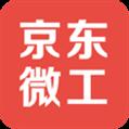 京东微工 V1.8 安卓版