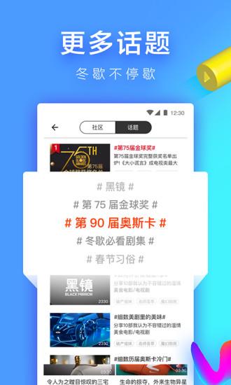 人人视频原画破解版本 V3.7.0.1 安卓版截图5