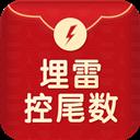红包闪电抢 V1.5.9 安卓版