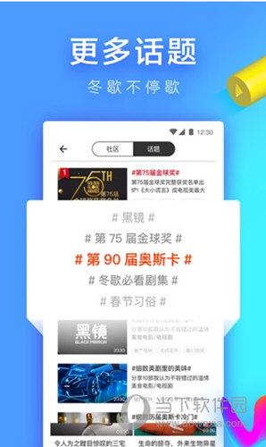 人人视频原画破解版iOS