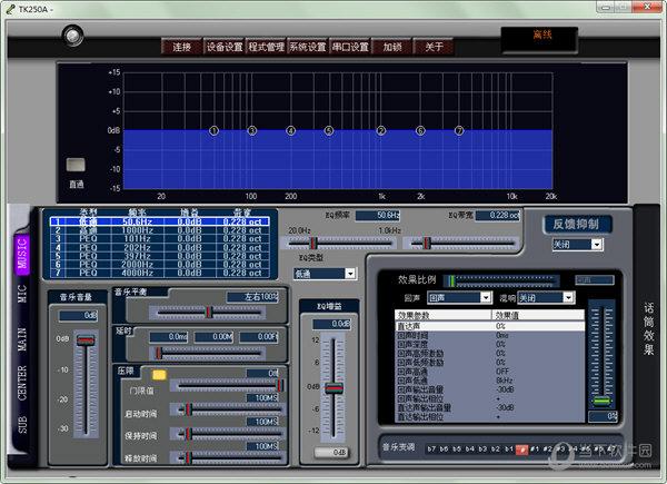 顶力TK250ADSP卡拉OK软件