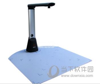 精易拍MSD-500A3高拍仪驱动