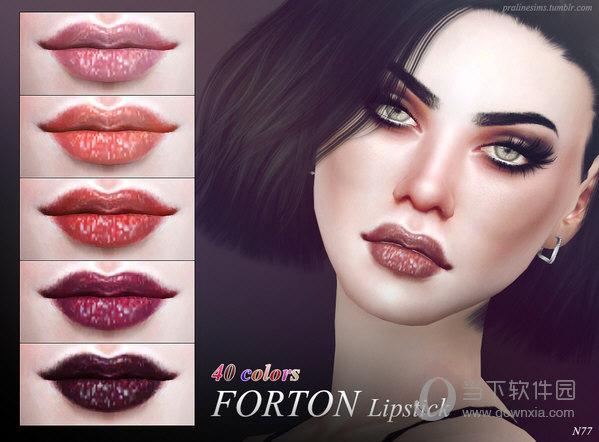 模拟人生4FortonN77女士油亮丰盈水润质感唇彩MOD