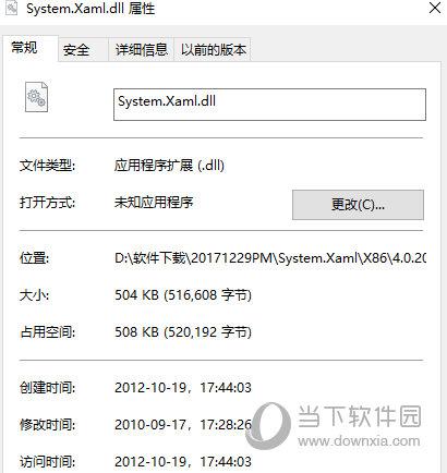System.Xaml.dll