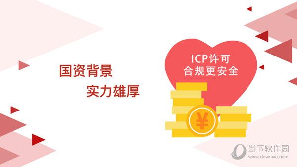 新华金典理财iOS版