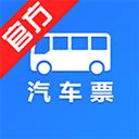 汽车票查询订票 V2.2.4 安卓版